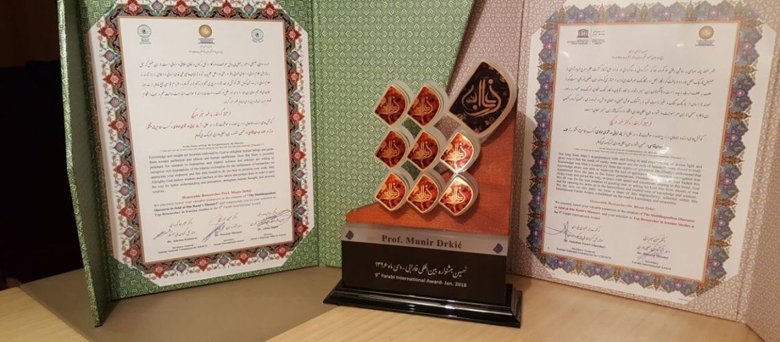 dr-munir-drkic-dobitnik-ovogodisnje-internacionalne-nagrade-farabi