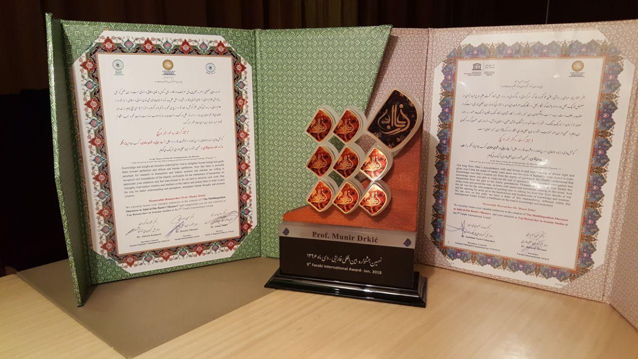 Dr. Munir Drkić dobitnik ovogodišnje Internacionalne nagrade Farabi