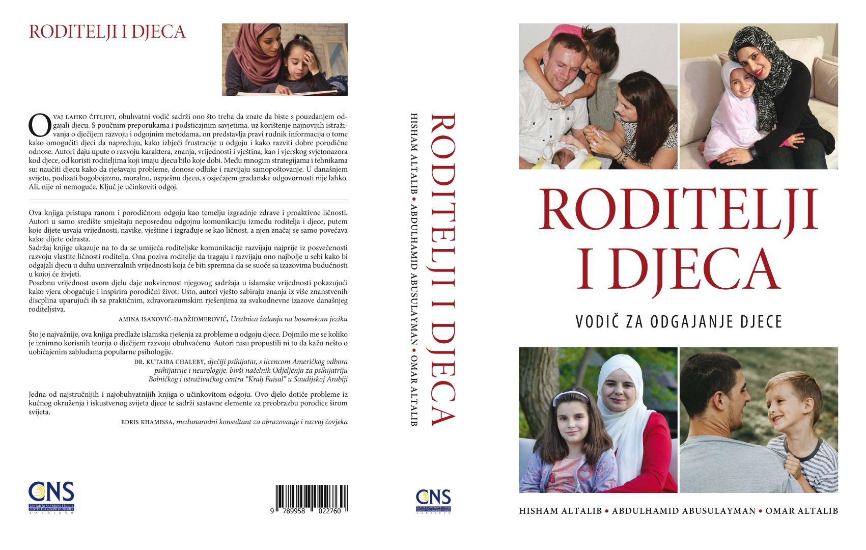 Novo izdanje: Roditelji i djeca – vodič za odgajanje djece