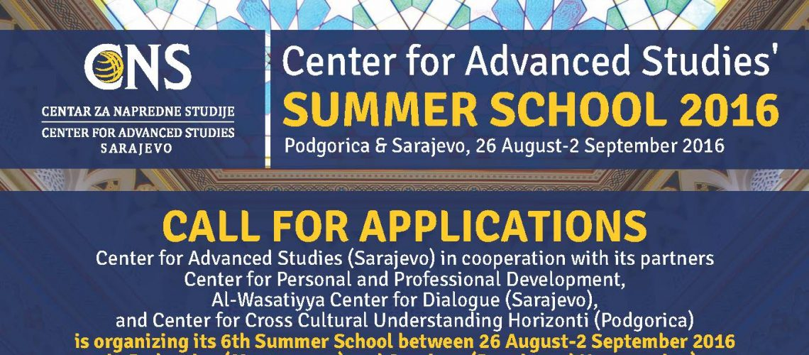 call-for-applications-cns-summer-school-2016