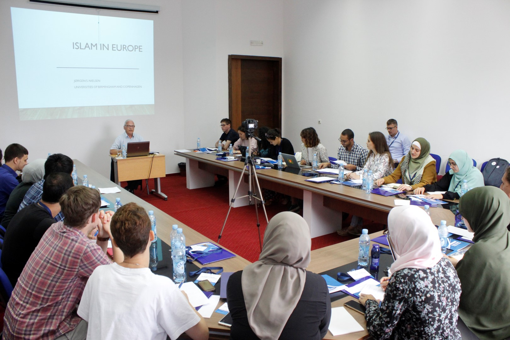 "IIIT European Summer School ""Islam in Europe: Challenges of Pluralism"""