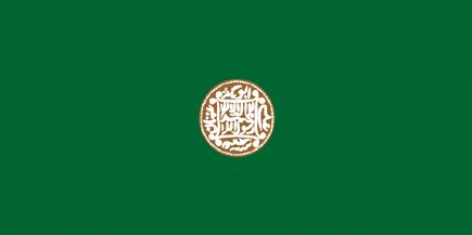 Zastava naroda Rohinje