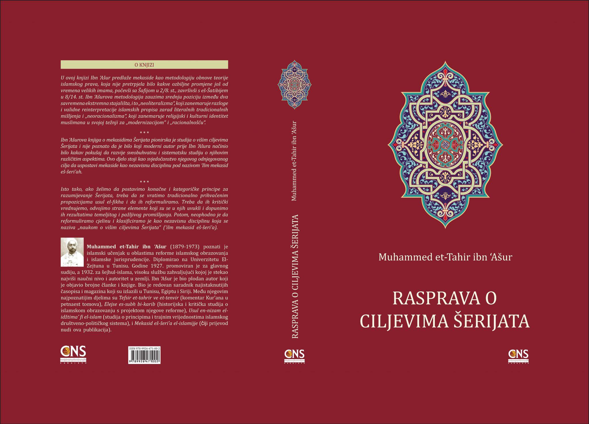 Novo izdanje: Rasprava o ciljevima šerijata