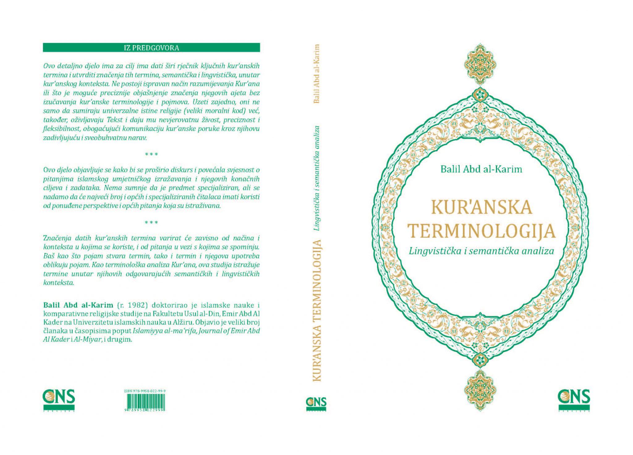 Novo izdanje: Kur'anska terminologija (lingvistička i semantička analiza)