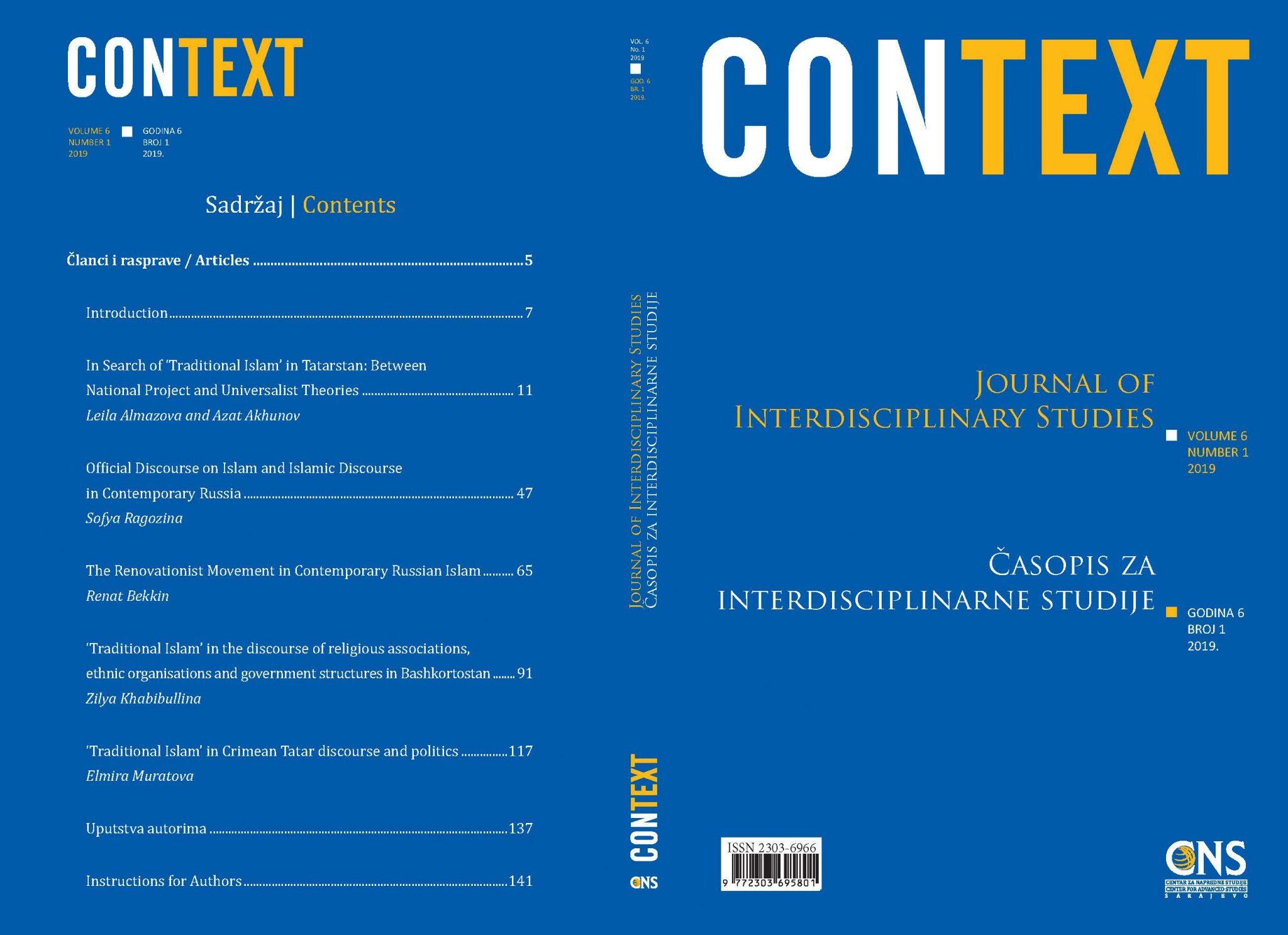 Context 6.1