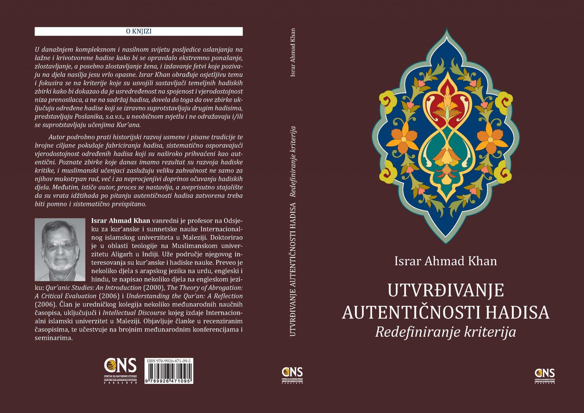 Utvrđivanje autentičnosti hadisa: redefiniranje kriterija
