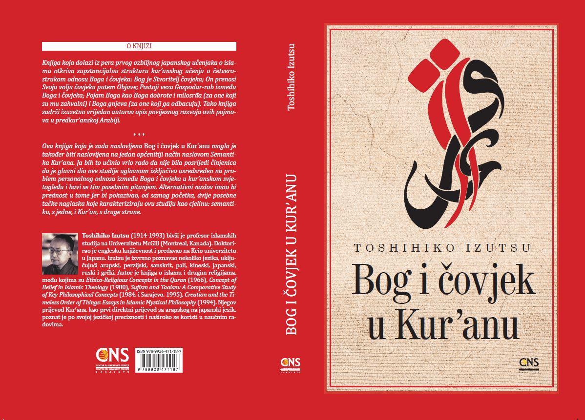 Bog i čovjek u Kur'anu: semantika kur'anskog Weltanschauunga