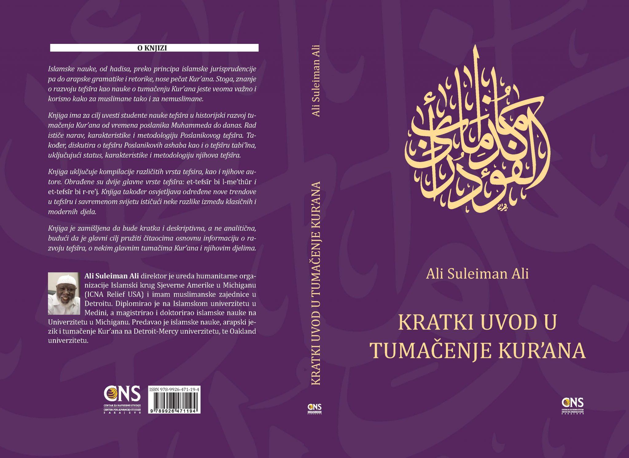 Kratki uvod u tumačenje Kur'ana