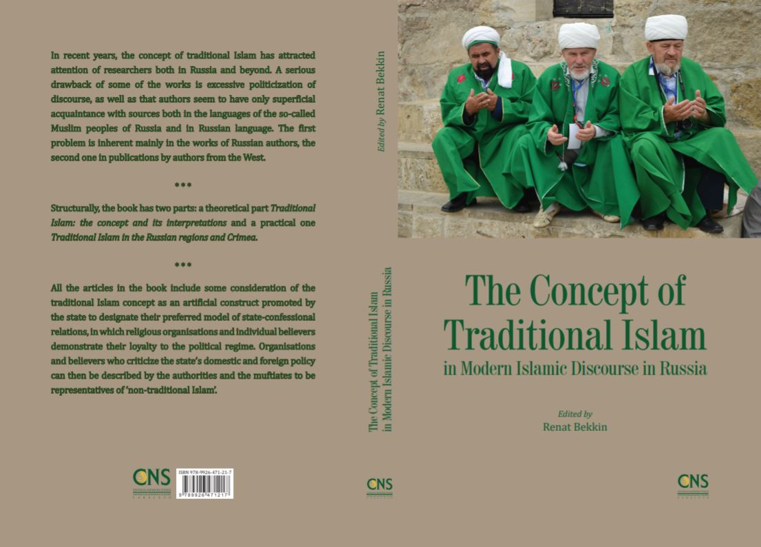 The Concept of Traditional Islam in Modern Islamic Discourse in Russia