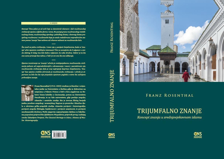 Znanje kao temeljni pojam islamske civilizacije