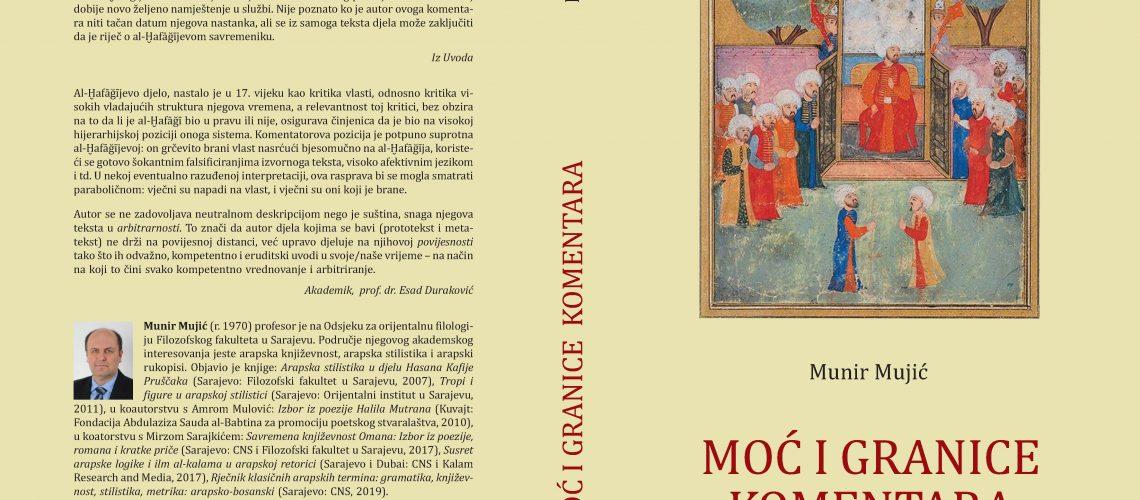 cns-izdanje-moc-i-granice-komentara-komentar-al-maqame-al-rumiyye-nepoznatog-autora