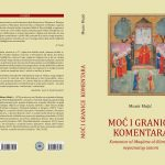 novo-cns-izdanje-moc-i-granice-komentara-komentar-al-maqame-al-rumiyye-nepoznatog-autora