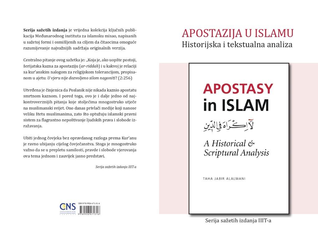 Aposzazija u islamu: historijska i tekstualna analiza