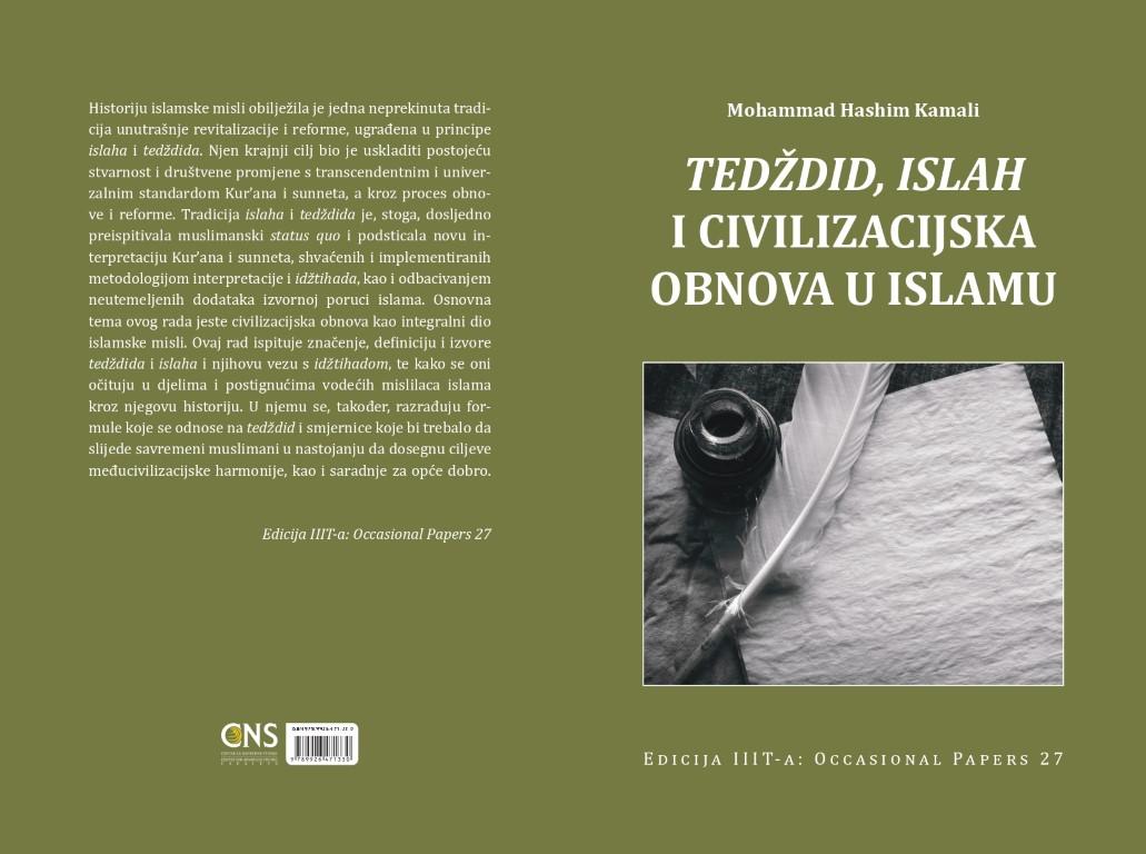 Tedždid, islah i civilizacijska obnova u islamu