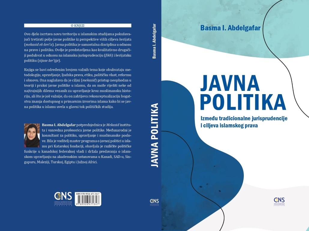 Javna politika između tradicionalne jurisprudencije i ciljeva islamskog prava
